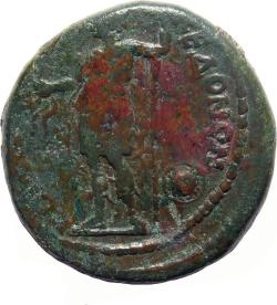 AE18 Provincial de Domiciano. Koinon (Macedonia) 301067