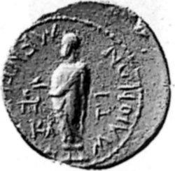 AE20 de Nerón. MAIONΩN MENEKPATOY. Maeonia, Lydia 309668